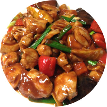 241. TAI-CHIN CHICKEN